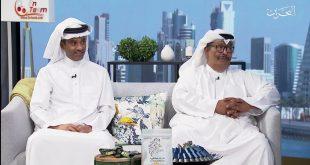 لقاء مع خالد العجمي و عيسى المقهوي – فرحة عيد