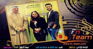 لقاء إذاعي مع الفنانة سحر حسين – برنامج تو النهار
