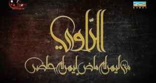 الفنان الراحل عبدالحسين عبدالرضا – برنامج الراوي