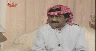 لقاء مع الفنان عبدالحسين عبدالرضا بعد محاولة اغتياله 1992م